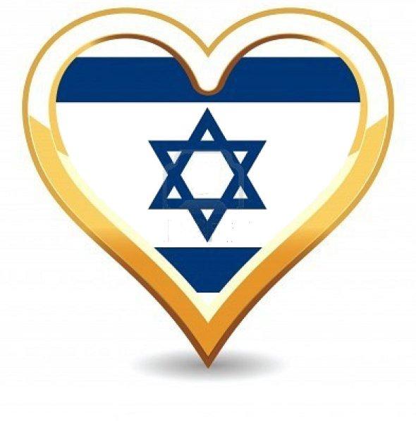 Кратко подписать, с днем рождения израиль открытки